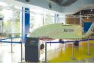 2.調布航空宇宙センター
