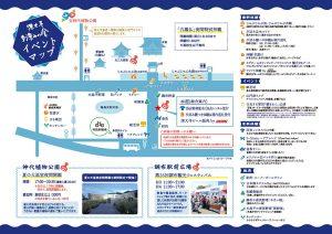 深大寺夕涼みの会 イベントマップ